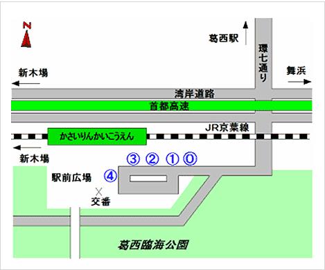 葛西臨海公園駅バス乗り場