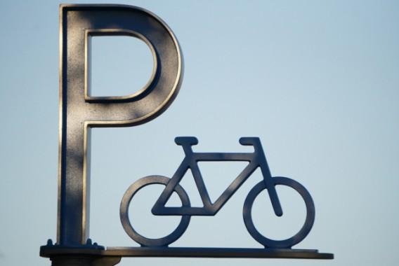 自転車駐輪場・錦糸町駅