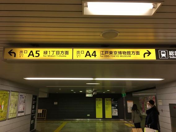 A4/A5どっち?