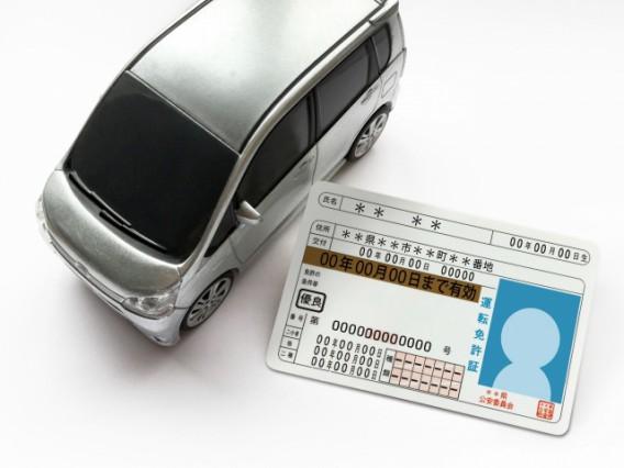 本所警察署で運転免許の更新をしてきました。