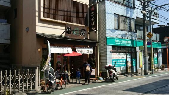 墨田区小村井で人気のパン屋【かめぱん】さんオススメです。