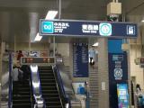 葛西駅画像